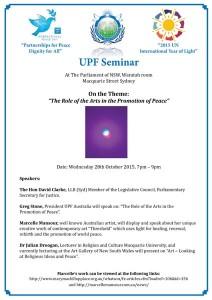 UPF Seminar