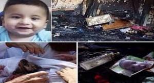 حرق الطفل الفلسطيني علي دوابشة