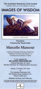 Marcelle Mansour's Images of wisdom Art Exhibition at the Australian Palestinian Club1996