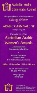 1999, Oct 17, Marcelle Mansour participated in a Group Art Exhibition at the Arabic Carnivale by Australian Arabic Communities Council
