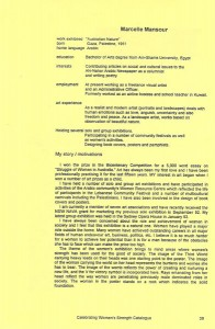Marcelle Mansour's Artist 's Statement on Participating at Sydney International Women's Day Collective Art exhibition & Poster Design Competition, 1993