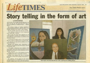 Marcelle Mansour, Art exhibition of Shifting Waves, Northern District Times, Aug 28, 1998