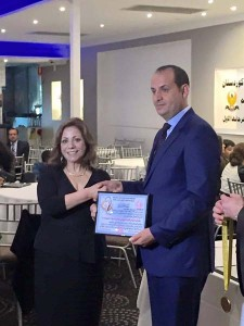 Marcelle Mansour awarded a Certificate of Appreciation and Medal by the first Festival of Abdul Wahhab Al Bayayti League for Poetry, literature and Culture, June 2015