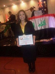 Marcelle Mansour awarded a Certificate of Appreciation and Medal by the first Festival of Abdul Wahhab Al Bayayti League for Poetry, literature and Culture in June 2015
