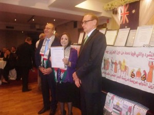 Marcelle Mansour was awarded a Certificate of Appreciation for Master of Fine Arts (MFA) Graduation, University of Sydney, delivered by Izzat Abdulhadi, Ambassador of State of Palestine 2014