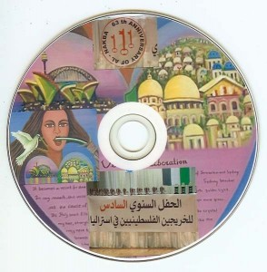 Palestinians Sixth Annual Ceremony for Graduates in Australia. Marcelle Mansour's artwork The Voice of Liberation is published on the CD cover