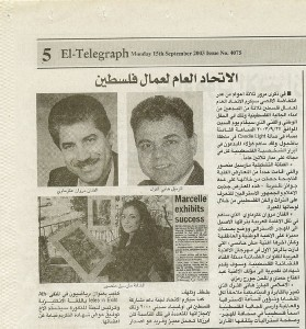 Marcelle Mansour was honoured by GUPW, El-Telegraph Mon 15 Sep 2003, Issue No 4075
