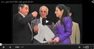 Marcelle Mansour receieves Charbel Baini's Award in 1997 - Copy