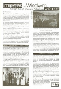 Images of Wisdom Art Exhibition by Community Artist Marcelle Mansour 1997, Ambitious Friends, Art & Culture Magazine, Vol 4 issue 1 , 1997