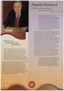 Shifting Waves, Shifting Souls, Prof Naguib kanawati, Page 22 © Marcelle Mansour 1998