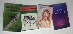 Marcelle Mansour's some of book cover designs for Australian Authors in the Australian Arabic Communities